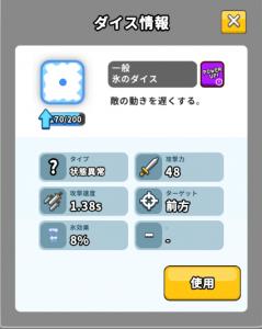 協力 ランダム サポート ダイス MAGDALENA(ランダムダイス攻略サイト)